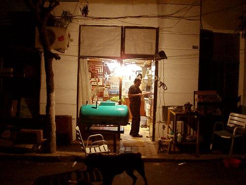 11. Ugrl's shop